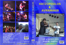 bouzouki fever band avramakis greek music live solo melbourne adelaide sydney australia dance angelo vangelis vagelis vaggelis vageli avramaki chris nicolaidis con maikantis jim dimitris kavvadas george bitolas spiro spiros manissalis eleni elena harami peter panagiotis mountzouris hiotis chiotis xiotis Μανώλης Χιώτης Χιότης Χιώτη Βαγγέλης Αβραμάκης Αβραμάκη μπουζούκι μπουζουξής Μελβούρνη Αυστραλία Ελληνικά Ελληνική ζωντανή μουσική ορχήστρα συναυλία λαικά λαική ταξίμι ταξίμια taksimi taximi instrumental instrumentals stergiou karantinis professional wedding clubs bars taverns restaurants coffee shops entertainment sound engineer fender solitaire ideal savvas bass keyboards guitar drums percussion baglama singers repertoire tsifteteli bellydance belly traditional modern fusion jazz latin free download cd dvd youtube video clip learn lessons teacher finger exercises photo pics boozooki buzuki fan love contact girls female new release buy now mp3 mp3s Hatzopoulos & Avramakis 2005 DVD