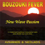 bouzouki fever band avramakis greek music live solo melbourne adelaide sydney australia dance angelo vangelis vagelis vaggelis vageli avramaki chris nicolaidis con maikantis jim dimitris kavvadas george bitolas spiro spiros manissalis eleni elena harami peter panagiotis mountzouris hiotis chiotis xiotis Μανώλης Χιώτης Χιότης Χιώτη Βαγγέλης Αβραμάκης Αβραμάκη μπουζούκι μπουζουξής Μελβούρνη Αυστραλία Ελληνικά Ελληνική ζωντανή μουσική ορχήστρα συναυλία λαικά λαική ταξίμι ταξίμια taksimi taximi instrumental instrumentals stergiou karantinis professional wedding clubs bars taverns restaurants coffee shops entertainment sound engineer fender solitaire ideal savvas bass keyboards guitar drums percussion baglama singers repertoire tsifteteli bellydance belly traditional modern fusion jazz latin free download cd dvd youtube video clip learn lessons teacher finger exercises photo pics boozooki buzuki fan love contact girls female new release buy now mp3 mp3s new wave passion 2007