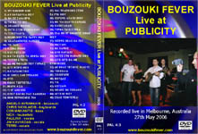 bouzouki fever band avramakis greek music live solo melbourne adelaide sydney australia dance angelo vangelis vagelis vaggelis vageli avramaki chris nicolaidis con maikantis jim dimitris kavvadas george bitolas spiro spiros manissalis eleni elena harami peter panagiotis mountzouris hiotis chiotis xiotis Μανώλης Χιώτης Χιότης Χιώτη Βαγγέλης Αβραμάκης Αβραμάκη μπουζούκι μπουζουξής Μελβούρνη Αυστραλία Ελληνικά Ελληνική ζωντανή μουσική ορχήστρα συναυλία λαικά λαική ταξίμι ταξίμια taksimi taximi instrumental instrumentals stergiou karantinis professional wedding clubs bars taverns restaurants coffee shops entertainment sound engineer fender solitaire ideal savvas bass keyboards guitar drums percussion baglama singers repertoire tsifteteli bellydance belly traditional modern fusion jazz latin free download cd dvd youtube video clip learn lessons teacher finger exercises photo pics boozooki buzuki fan love contact girls female new release buy now mp3 mp3s Publicity 2006